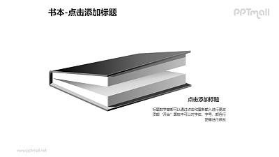 书本——打开的黑色书+文本框PPT图形模板