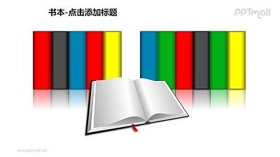 书本——一组横向排列的图书+打开的图书PPT图形模板