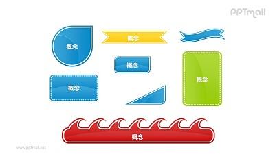 一组彩色的多边形文本框PPT素材模板