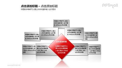 简洁风红色文本框PPT素材模板
