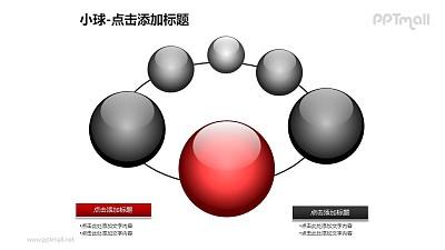 小球——1+5红色玻璃球PPT模板素材
