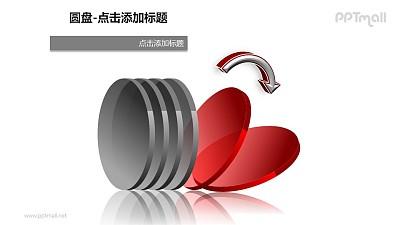 4+2红色半透明立体圆盘PPT模板下载
