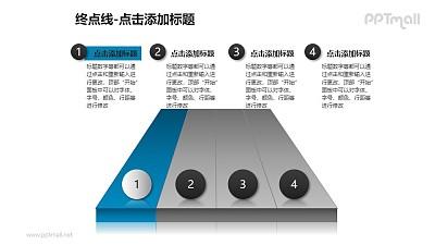 终点线——标有序号的蓝色跑道PPT模板下载