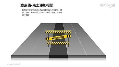 终点线——跑道上的路障PPT模板下载