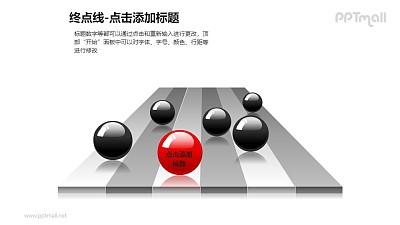 终点线——跑道上的玻璃球PPT模板下载