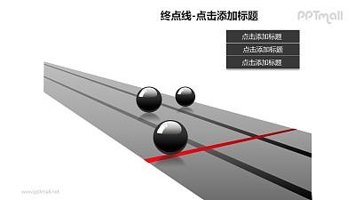 终点线——跑道终点处的玻璃球PPT模板下载