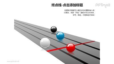 通过终点线的红色玻璃球PPT模板下载