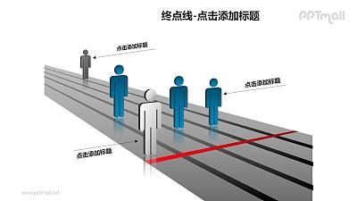 终点线——向终点前进的人士PPT模板下载