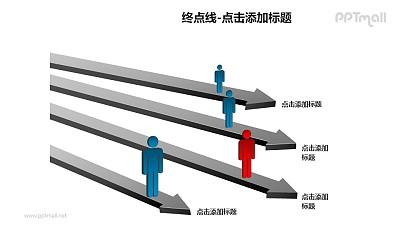 终点线——立体箭头+人物剪影PPT模板下载