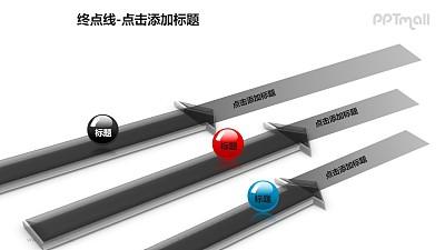 终点线——三个奔向终点的玻璃球PPT模板下载