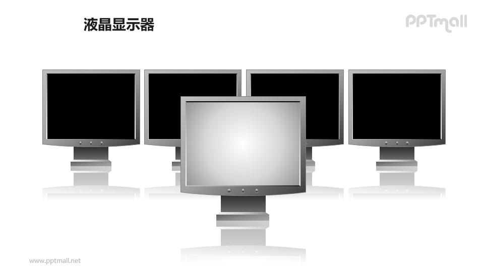 1+4五个液晶显示器对比关系PPT模板素材