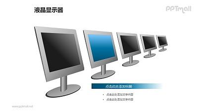 1+4并列摆放的液晶显示器PPT模板素材
