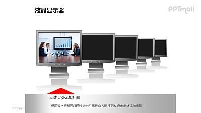 1+4并列摆放的液晶显示器+文本框PPT模板素材