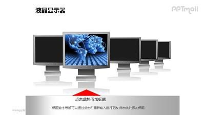 1+4并列摆放的液晶显示器+图片PPT模板素材(1)
