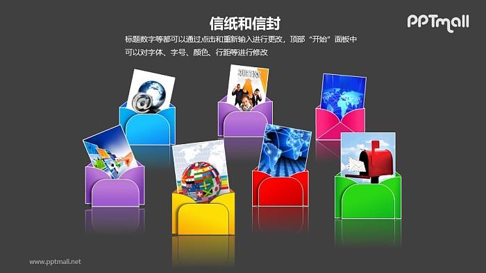彩色信封里的照片PPT模板素材_幻灯片预览图2