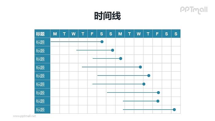 线条形的甘特图PPT模板素材下载_幻灯片预览图1