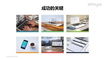 多图纯图片排版PPT模板素材下载