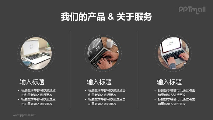 3组横向并列排版的图文排版样式PPT模板下载_幻灯片预览图2