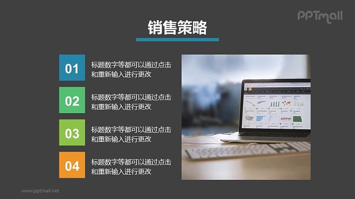 左文右图不单调的图文排版PPT模板素材下载_幻灯片预览图2