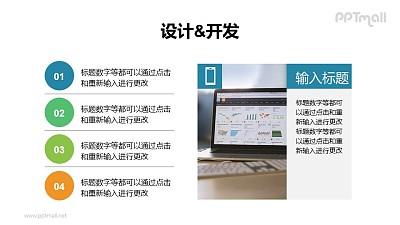 常用要点列表图文排版PPT模板素材下载