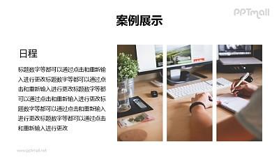 图片栅格化风格图文排版样式PPT模板下载