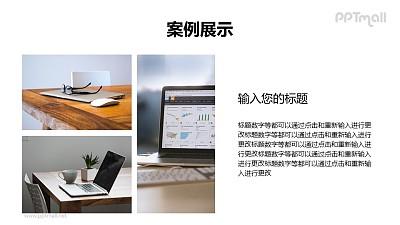 左图右文图片分割式PPT排版样式模板下载