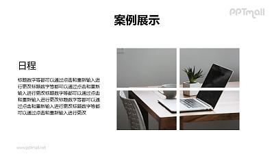 左文右图图片被分割的PPT排版样式模板下载
