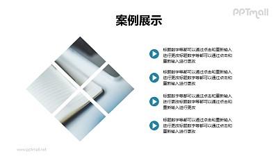 左图右文PPT模板样式下载
