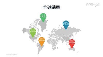 含地标标识的世界地图PPT模板素材