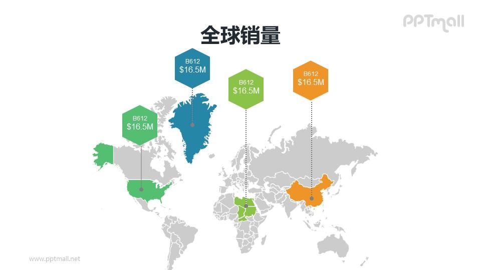 含虚线分析的世界地图PPT模板素材
