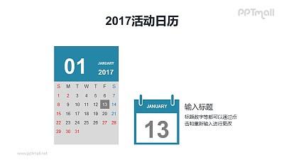 日历详解PPT模板下载