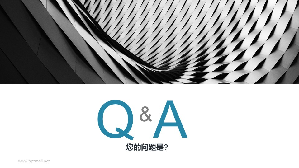 QA图文示意/问与答/提问页PPT模板下载