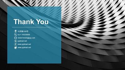 全图型感谢页PPT模板下载