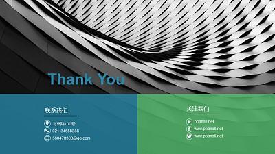 全图型色块+文字排版感谢页PPT模板下载