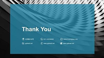 全图型大色块+文字排版感谢页PPT模板下载