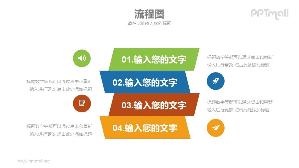 创意堆叠效果的要点列表/目录导航PPT模板素材