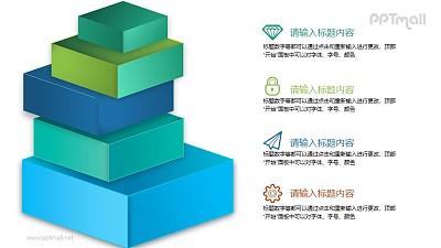 堆叠在一起的3D立方体PPT图示素材下载