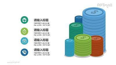 金融行业4部分要点列表PPT素材下载