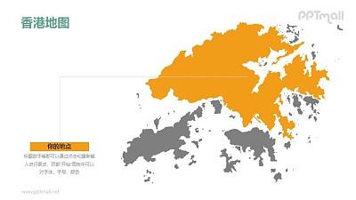 香港矢量地图-整套矢量可编辑的中国地图PPT模板素材下载