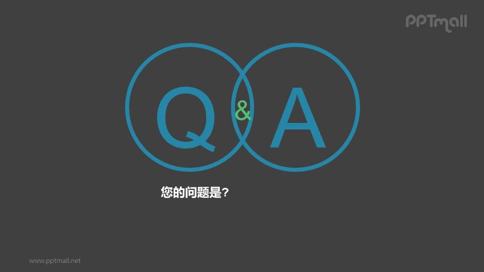 [副本] QA问与答图形概念PPT模板下载3