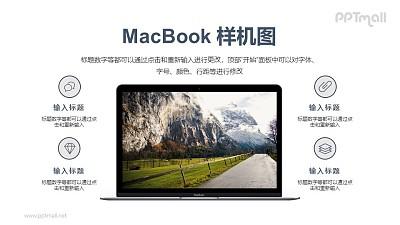 苹果电脑MacBook PPT样机模板下载