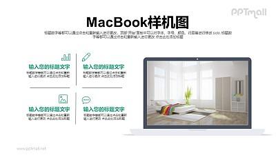 苹果笔记本电脑样机图PPT模板下载