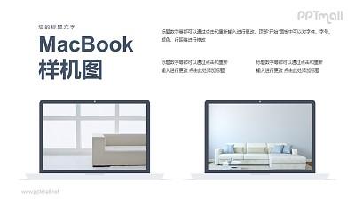MacBook样机图PPT模板下载