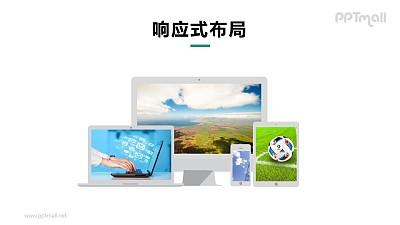 苹果家族设备样机图PPT模板下载