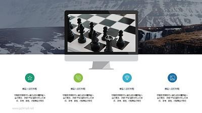 苹果电脑iMac样机展示图PPT模板下载