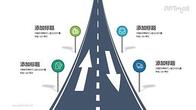 高速公路示意图PPT模板下载