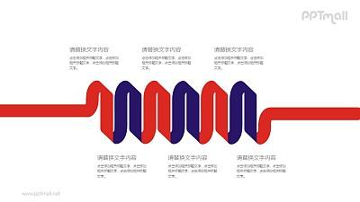 弯曲的水管PPT图示素材模板下载