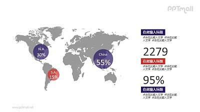 世界地图-数据展示PPT图表素材模板下载
