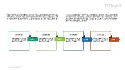 带折纸小耳朵的文本框PPT图示素材下载