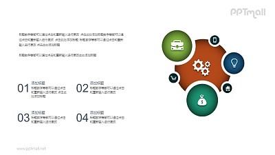 三个并列关系的气泡PPT图示素材下载